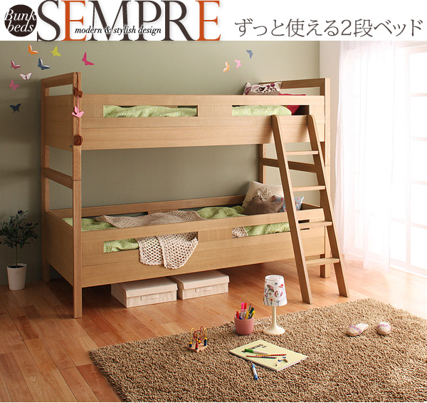 Gofukushingutangoya Bunk Beds Bunk Beds Have Been Used Is Just A