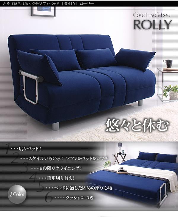 カウチソファーベッド Double Sprung Mattress Bed Spring フロアベッド Storage With Chest Sofa