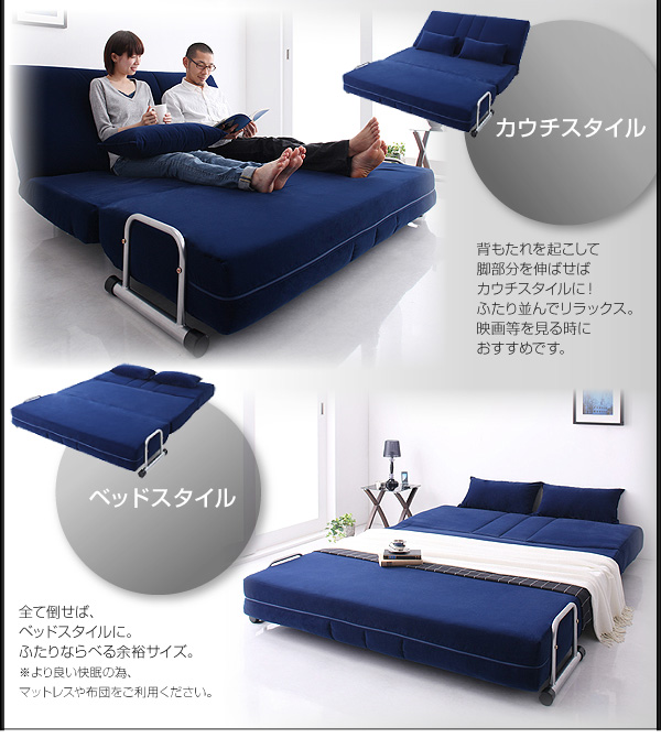 Super Sofa Seat They Sleep Two People In Bed I Design Seems To Be Yes Double Sprung Mattress Bed Spring Bed Storage Bed With Storage Creativecarmelina Interior Chair Design Creativecarmelinacom