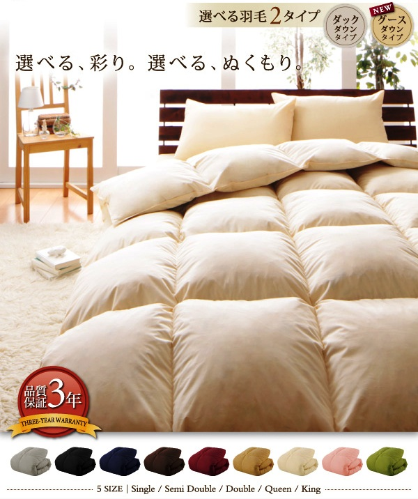 Goushingutangoya Rakuten Global Market More High Heat Insulation Goose Down Feather Duvet King Size Bedding Fton Thick Futon