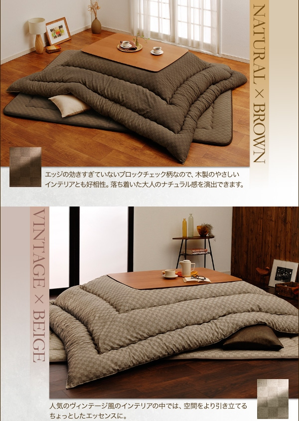 en block square mattress order item futon to market gofukushingutangoya set rakuten hung global kotatsu here check pattern click store