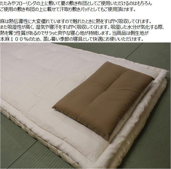 A Natural Hemp Cloth Cotton
