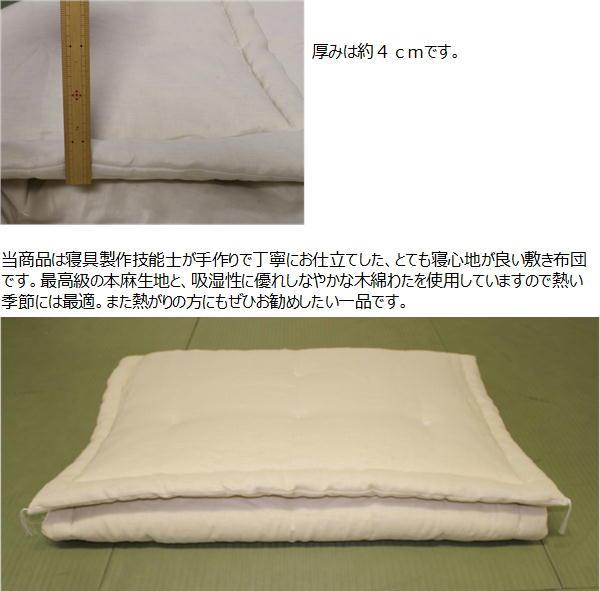 A Natural Hemp Cloth Cotton Mattress King Size 180 200cm Connection Word Futon