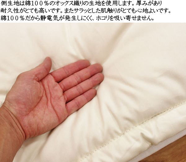 무명와타침대 패드 세미 더블 사이즈 120×200 cm관련 워드:세미 더블 침대 퍼트 코튼 침대 패드 세미 더블 사이즈 침대 패드 일본제 무명 침대 패드 배트 패드 침대 퍼트 깔개 패드 땀받이 패드 요
