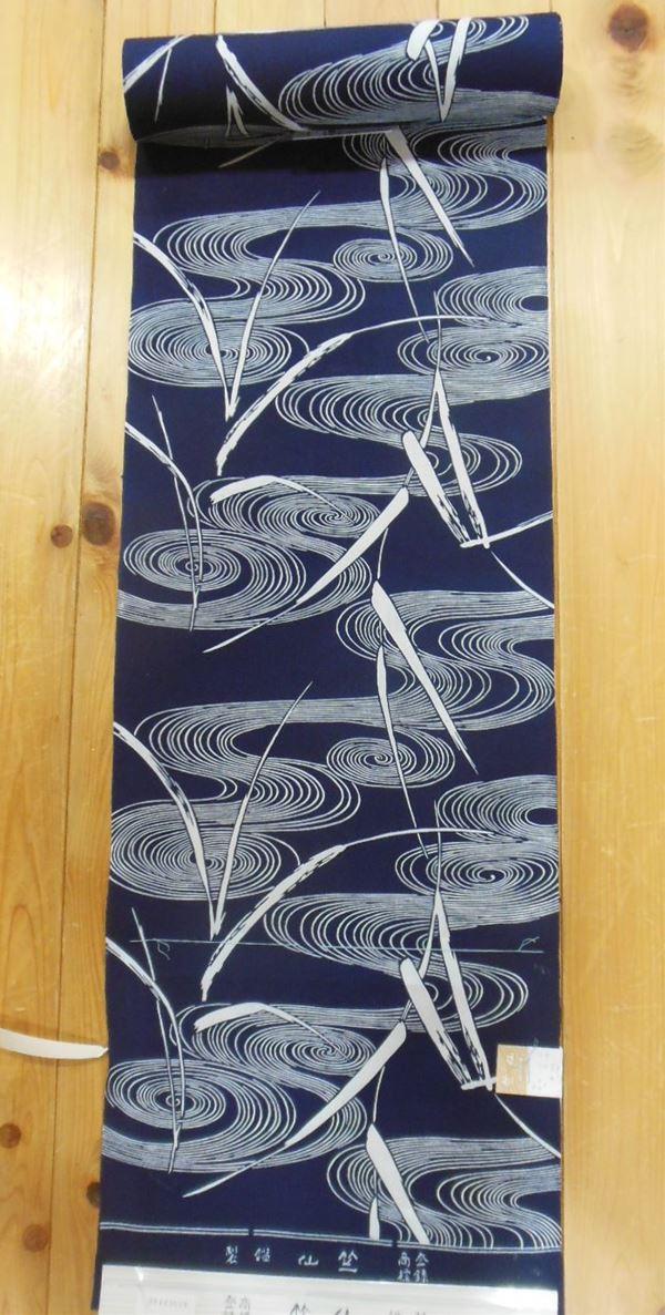 竺仙の本藍染ゆかた反物yukaw44902-0142