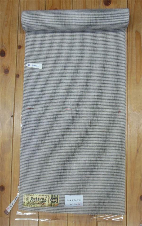 福岡県 坂田織物謹製日本を代表する伝統的な木綿織物本場久留米かすりのゆかたyukam6666-0618