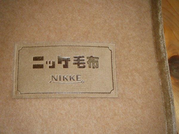 最高級 キャメル毛布シングルサイズニッケ毛布の最高級の純毛毛布です。自信を持ってお勧めします。シングルキャメル毛布 シングルサイズ キャメル毛布  最高級毛布  もうふ キャメルモウフ ニッケの毛布 シングル毛布