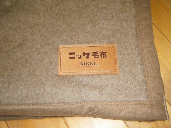 <title>1頭から僅かしか取れない 貴重な柔毛を使用しています 保温性 吸湿性の高い動物繊維独特の上質な光沢感と独特のしっとり感は まさに 繊維の宝石 自然なぬくもりの毛布です 最高級 カシミヤ毛布シングルサイズニッケ毛布の最高級の純毛毛布です 自信を持ってお勧めします 新品未使用正規品 シングルカシミヤ毛布 シングルサイズ カシミヤ毛布 最高級毛布 もうふ カシミア毛布 ニッケの毛布 毛布ニッケ シングル毛布</title>