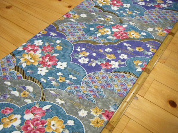 Gofukushingutangoya I Do Sewing In A Pattern Of The Long