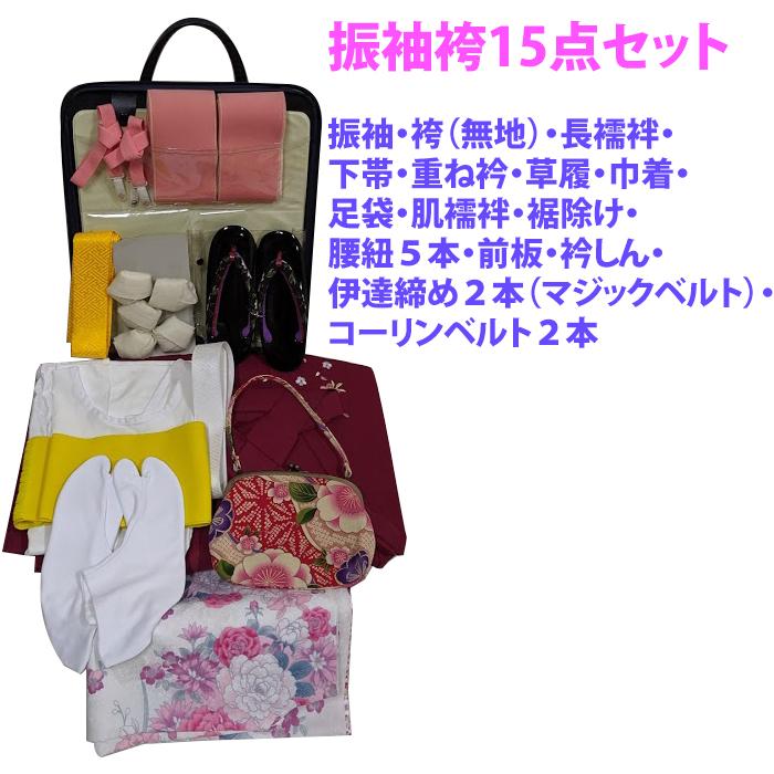レンタル 振袖、袴 刺繍はかま レンタル 赤・ピンク・赤紫系HF909 ワイドサイズ ゆったり 大きい 幅広 3L 4LhrxtsQCd