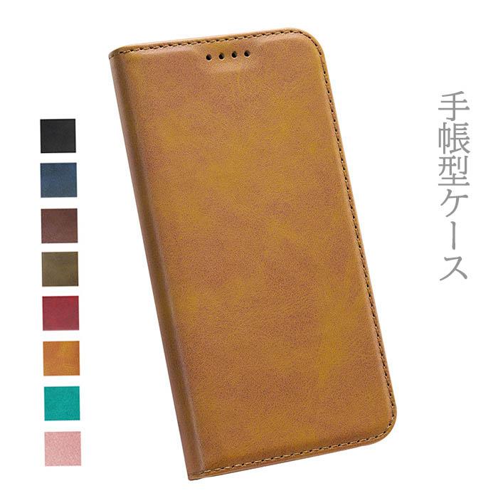 定番から日本未入荷 送料無料 フラップはマグネット式となっており 手帳ケースをしっかりとホールドします iPhone11Proケース 手帳型 カード収納 アンティーク スマホケース レザー調 ソフトケース フローラル あす楽対応 値下げ スマホカバーギフト プレゼント