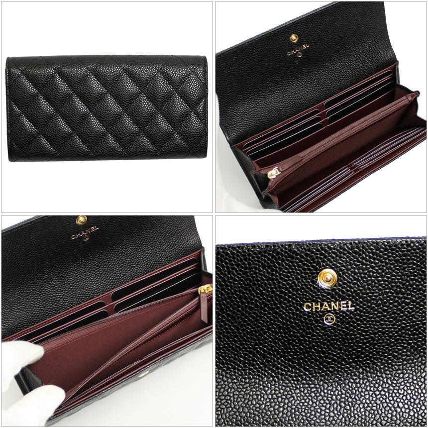 Chanel Flap Length Wallet Caviar Skin Black Matelasse A50096 Y01864 C3906