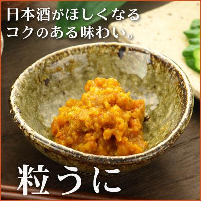 【70代男性】晩酌好きの祖父へのバレンタイン!日本酒が進む美味しいおつまみを教えて!
