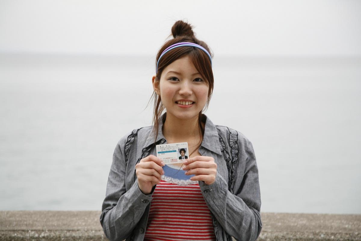 普通車【AT】【通学免許】【23歳以下これっきり料金】