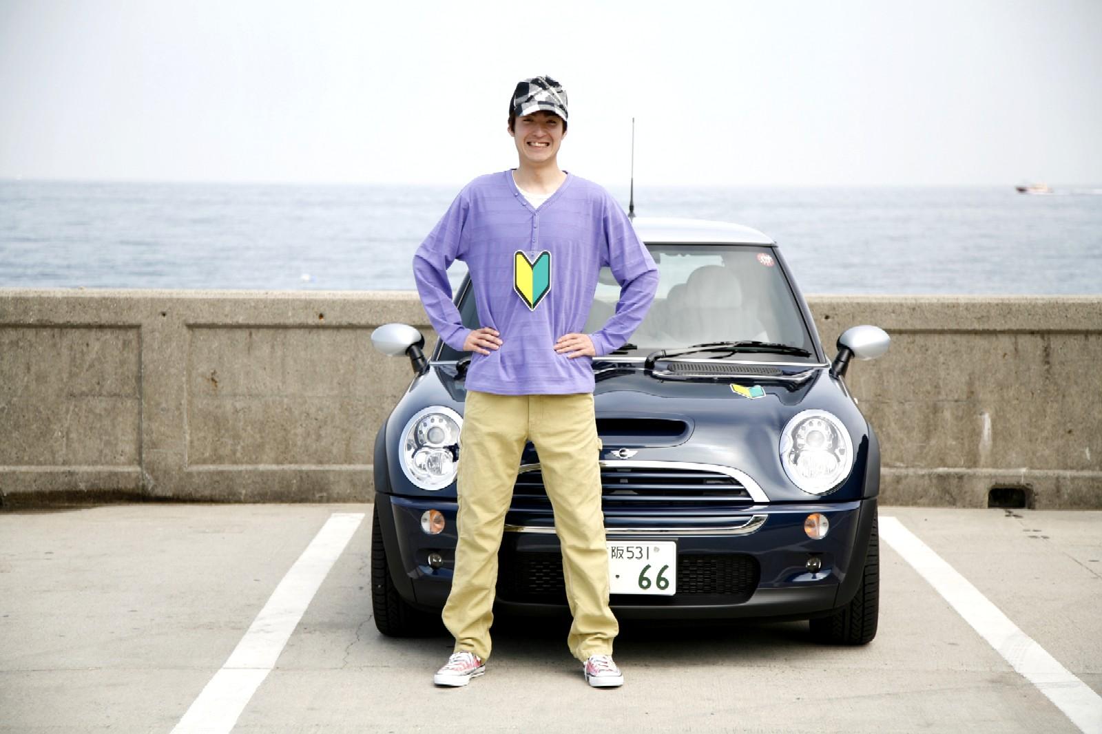 普通車【MT】【通学免許】【23歳以下これっきり料金】