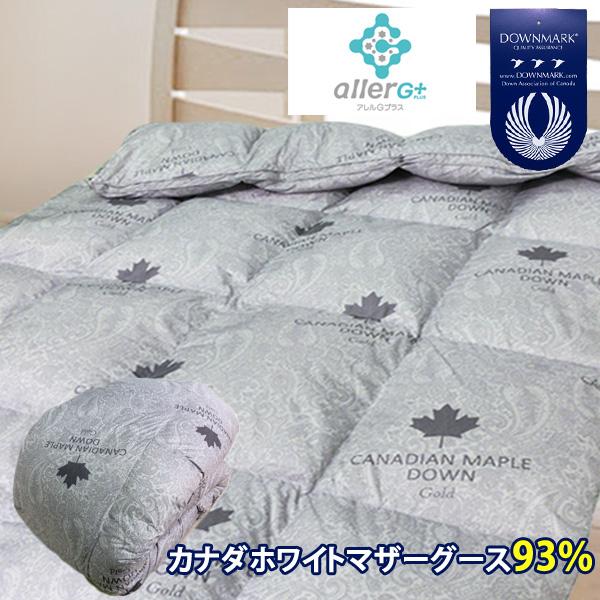 羽毛布団 カナダ産ホワイト マザー グース93% ゴールド アレルG+ CIL シングル 1.2kg 送料無料