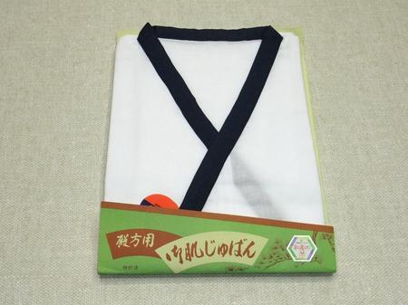 素肌に身に付ける物だから日本製 スピード対応 全国送料無料 《男性用和装肌着 》ガーゼ紳士用肌襦袢M 春の新作続々 L寸