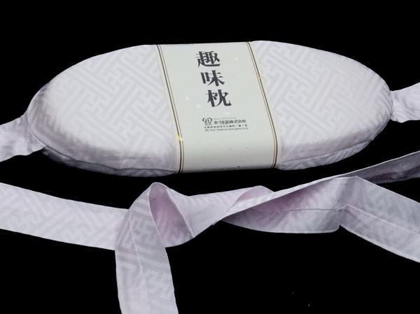 ☆ペタンとしているので趣味的な帯結びに☆ 角出し結び用《趣味枕》あづま姿:好#132 日本製 超美品再入荷品質至上 店頭販売価格¥1100 税込 日本最大級の品揃え