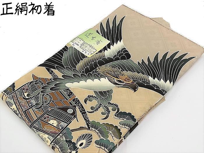 《正絹男児祝着》(お宮参りの掛衣装)[ベージュ地に鷹・かご・松](#152000-008)