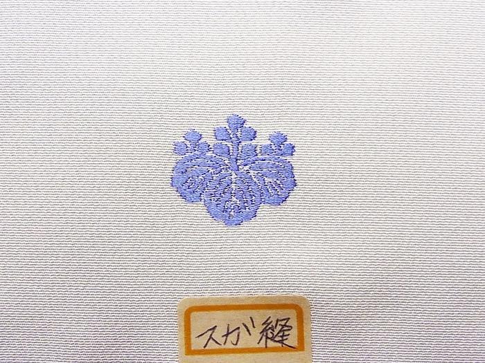 「悉皆」【女性用紋入れ加工】お仕立上りの一つ縫い紋