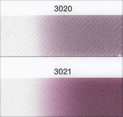 上質な正絹紬八掛(ぼかし)#3020・#3021「織・染共に日本製」
