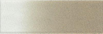 上質な正絹紬八掛(ぼかし)#3005「織・染共に日本製」
