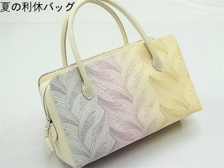 着物姿を引き立てる上品で使い易い《夏の正絹利休バッグ》花葉色・灰桜・銀鼠(#56000-002)「日本製」