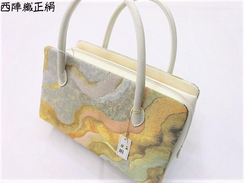 着物姿を引き立てる《正絹利休バッグ》(お茶席ボストン)(#48000-010)「日本製」