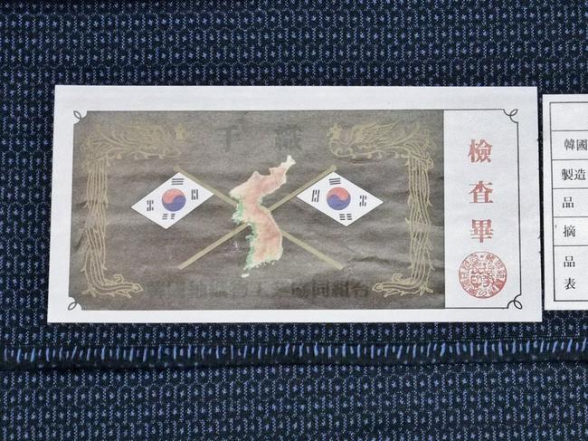 男のきもの《正絹韓国大島紬アンサンブル》亀甲大島(106山)の留紺(#003)