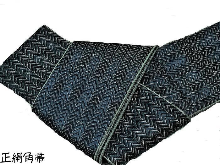 博多男帯《曳山》【正絹角帯】深藍・濃藍で