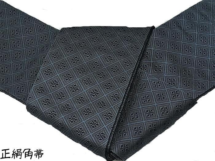 博多男帯【正絹角帯】高麗納戸・羊羹色で