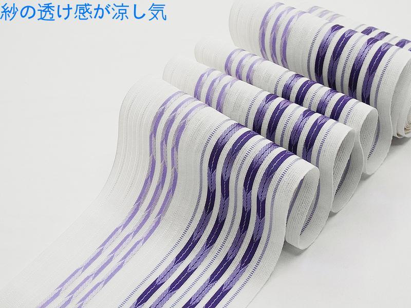 涼しさが魅力「涼風」《紗の正絹博多半巾帯》(贅沢な単衣帯)