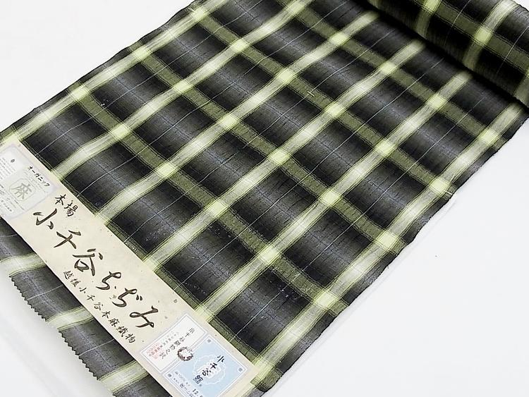 涼しげな麻の《高級小千谷縮着尺》「乱絣」(男の着物・女の着物)「杉山織物謹製」(#160000-006)