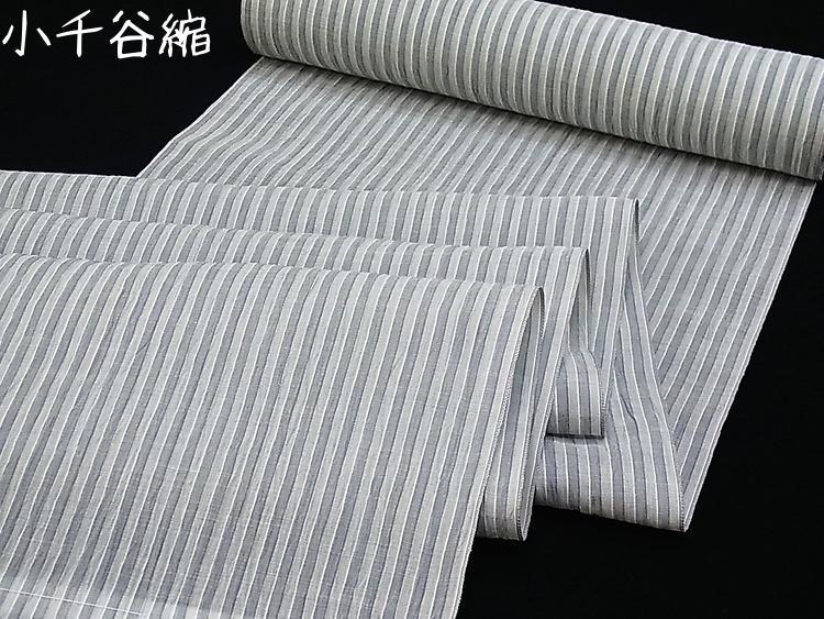 涼しげな麻の《高級小千谷縮着尺》(男の着物・女の着物)絹鼠色・錫色の縞「吉新織物謹製」(#140000-011)