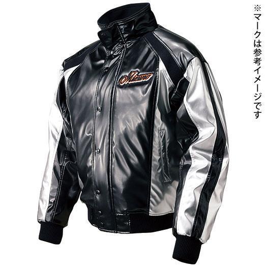 MIZUNO 【25%OFF】ミズノ <ビクトリーステージ>グラウンドコート(野球) ブラック
