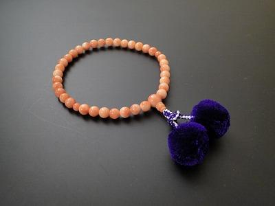 女性用略式数珠7ミリ 深海珊瑚(A) 紫梵天房