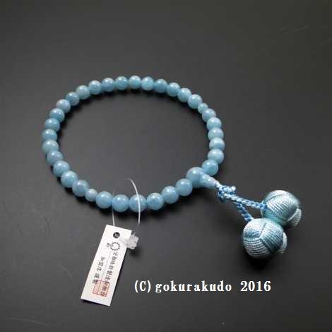 数珠 女性用 総アクアマリン8mm玉 正絹利休房(23番)