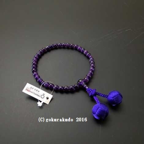 女性用略式数珠 総紫水晶 利休房