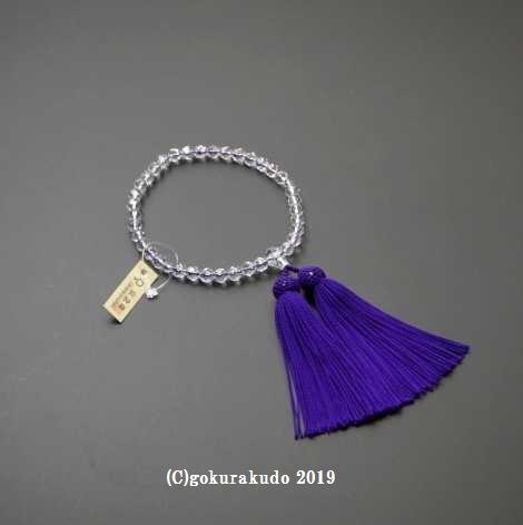 数珠 女性用 総水晶(カット)正絹頭付き房紫色