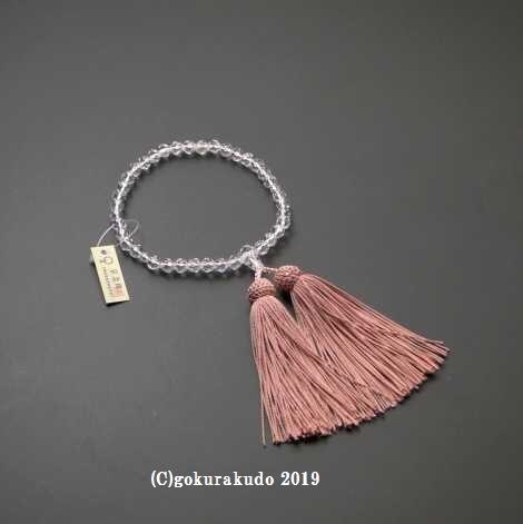数珠 女性用 総水晶(カット)正絹頭付き房灰桜色