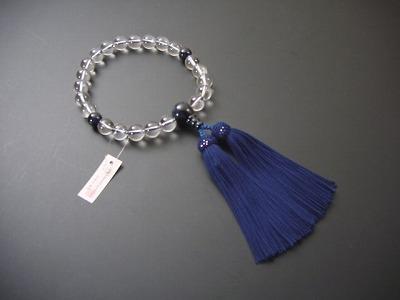 男性用略式数珠 22珠 水晶 青虎目入 正絹鉄紺色房