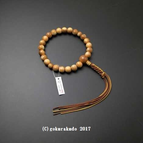 男性用略式数珠 総白檀 主玉22個入り 2色正絹紐房