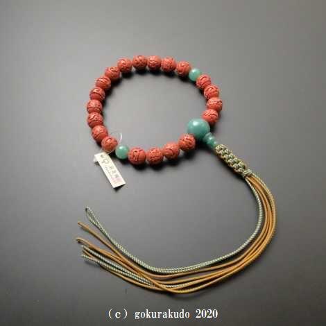 翡翠入り 堆朱(ついしゅ) 男性用 数珠 主玉(おもだま)20入、(親・2天・ボサ) 正絹紐房
