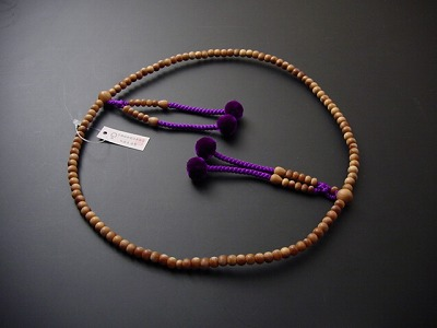 真言宗用本連(正式)数珠 総白檀8寸 紫菊房
