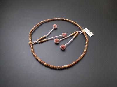 真言宗用本連(正式)数珠 総白檀 8寸 灰桜菊房