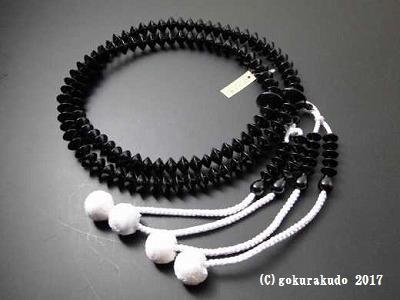 数珠 真言宗用 黒檀 伊良太加(いらたか) 尺6 白菊房