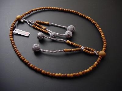 日蓮宗用本連(正式)数珠 総白檀 8寸 グレー利休房