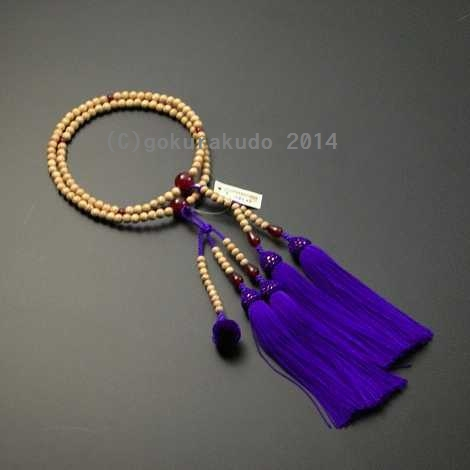 日蓮宗用本連数珠 星月菩提樹 尺 人絹装束紫房 メノウ入り