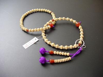 数珠 浄土宗・時宗用 8寸浄土 星月菩提樹 8点瑪瑙紫利休房