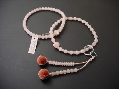 数珠 浄土宗・時宗用 8寸浄土 総紅水晶(ローズクオーツ) 灰桜色菊房